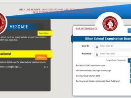 Bihar BSEB Intermediate Admit Card 2018 Released at bsebbihar.com