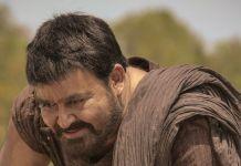 Mohanlal Kayamkulam Kochunni Malayalam Movie First Look Poster Released
