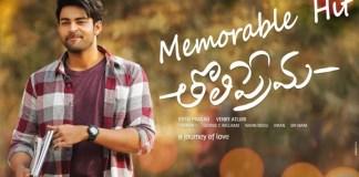 Varun Tej Tholi Prema Movie First Week Box Office Collections
