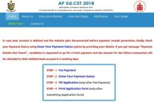 AP EDCET 2018 (B.Ed) Online Application Opened; Apply Edcet at Sche.ap.gov.in