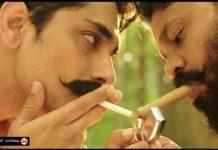 Dileep Kammara Sambhavam Movie Teaser released