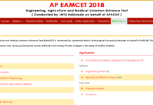 AP EAMCET Hall Ticket 2018 to be released tomorrow,Know Mock test Guidelines