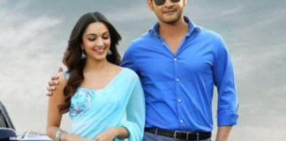 Bharat Ane Nenu Movie I Don't Know Lyrical Song released