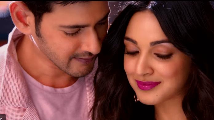 Bharat Ane Nenu Movie Songs O Vasumathi Video Song Teaser released
