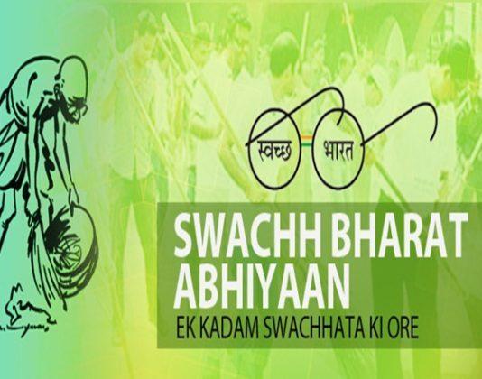 MHRD Announces Swachh Bharat Summer Internship Programme