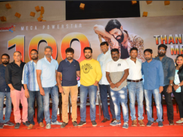 Rangasthalam First Week Box Office Collections