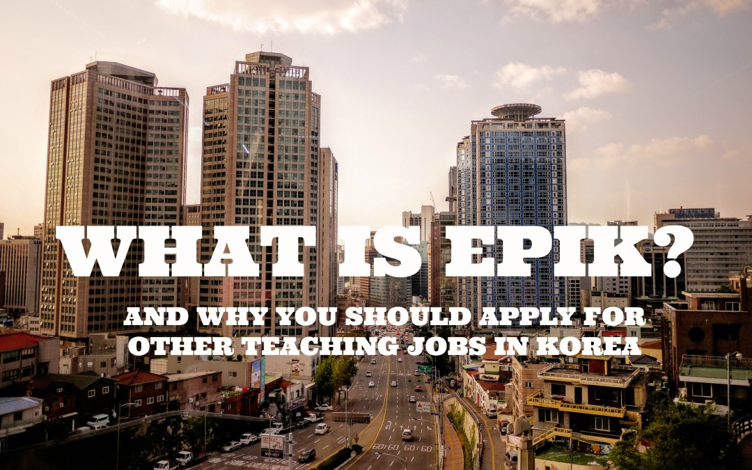 What Is EPIK?