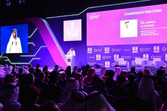 Fintech Abu Dhabi returns for its fourth year in a virtual format