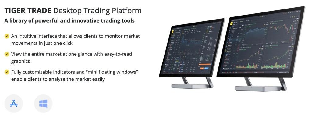 Tiger Trade Desktop App Download
