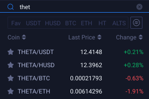 Huobi THETA Trading Pairs