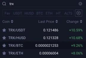 Huobi TRX Trading Pairs