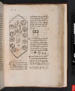 Harley Manuscript Magical Treatise