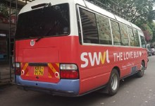 Photo of NTSA Escalates Legal Fights With Egyptian Ride-Hailing Company, SWVL