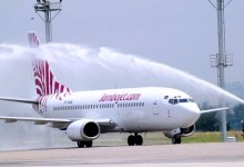 Photo of Jambojet suspends Kigali and Entebbe Flights over coronavirus fears