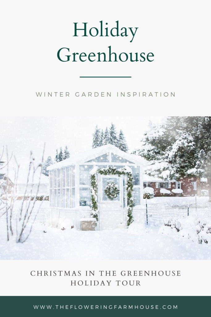 holiday greenhouse tour