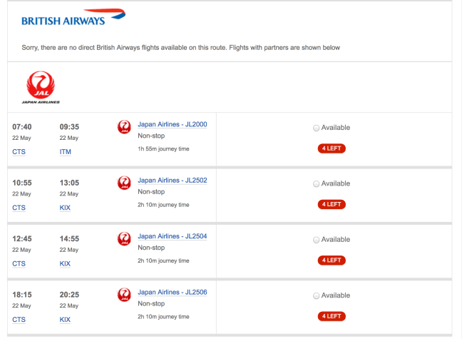 JAL intra-Japan award availability
