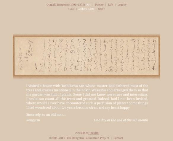 Rengetsu_letter