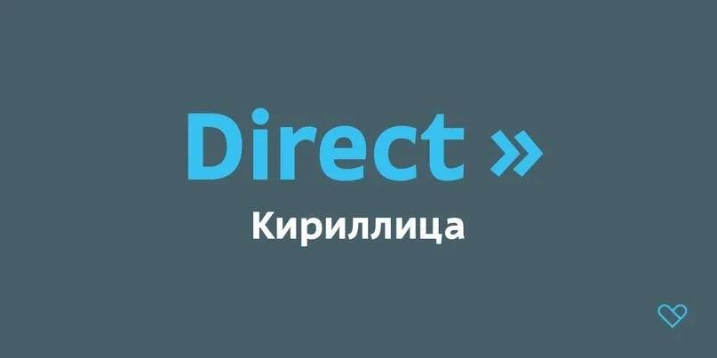 ALS Direct Super Family [9 Fonts]