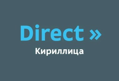 ALS Direct Super Family [9 Fonts]