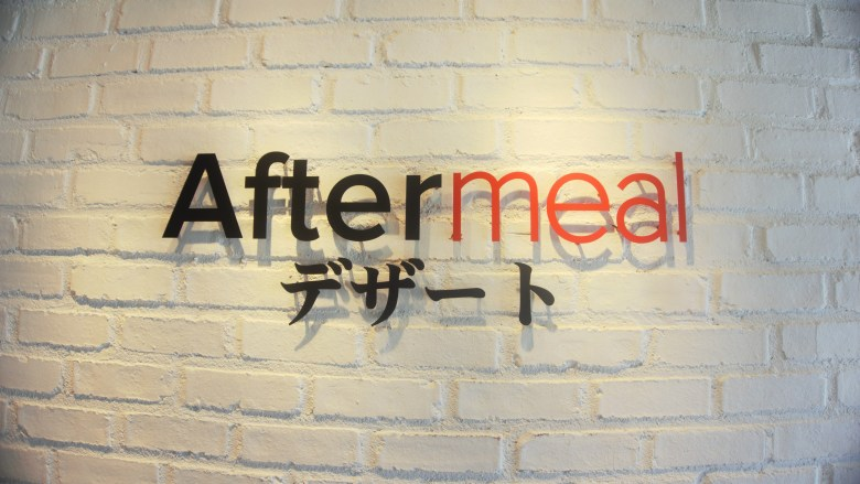 aftermeal tag