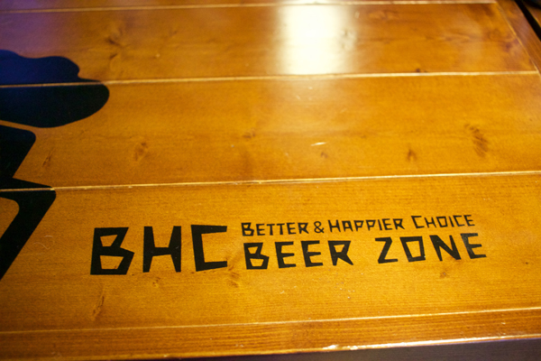 BHC_table