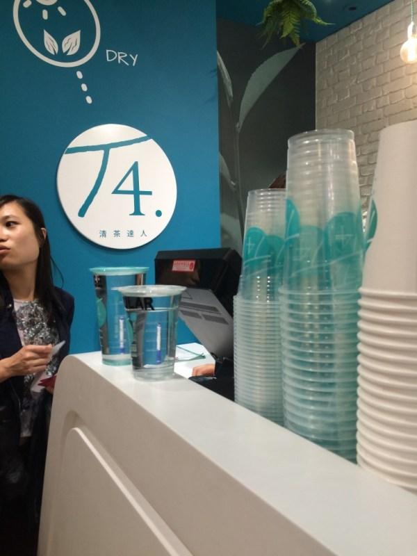 T4 Bubble Tea