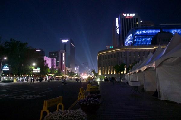 city_hall_seoul