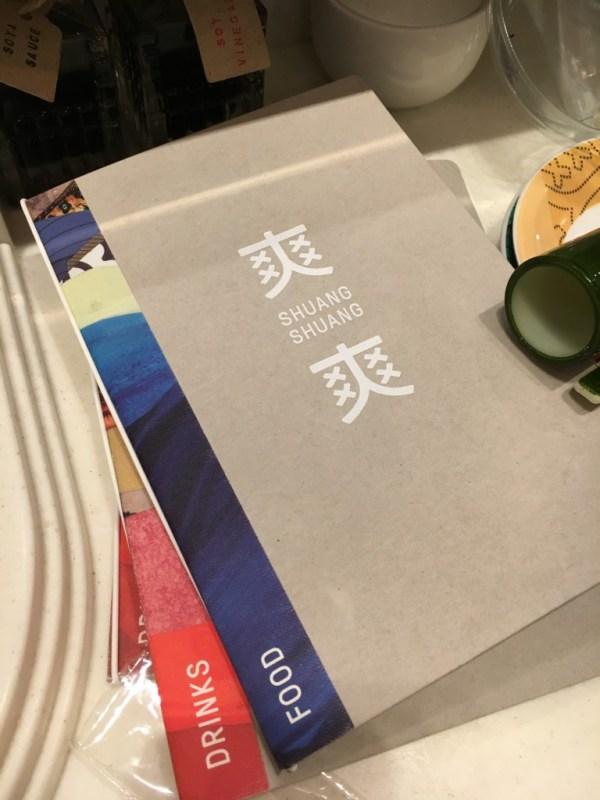 shuang shuang menu