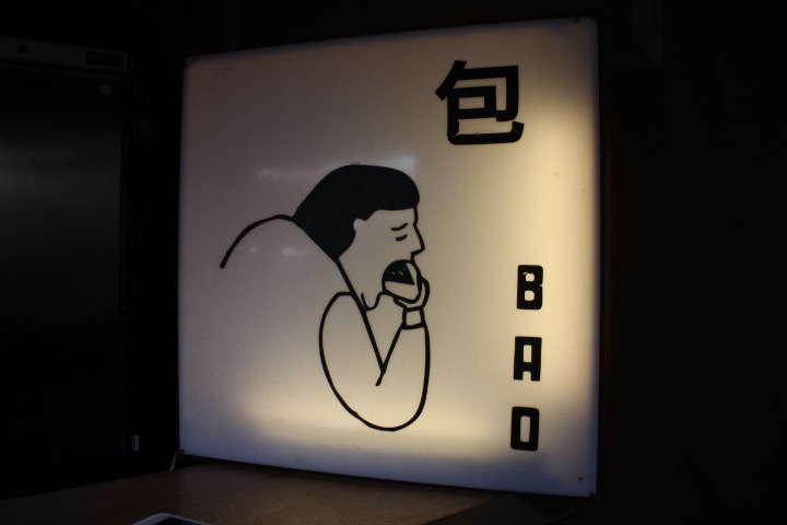 bao_bar_netil_market