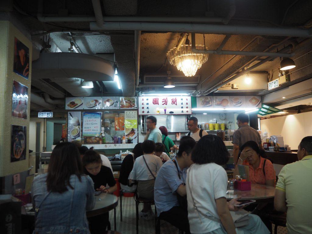 Lan Fong Yuen 蘭芳園