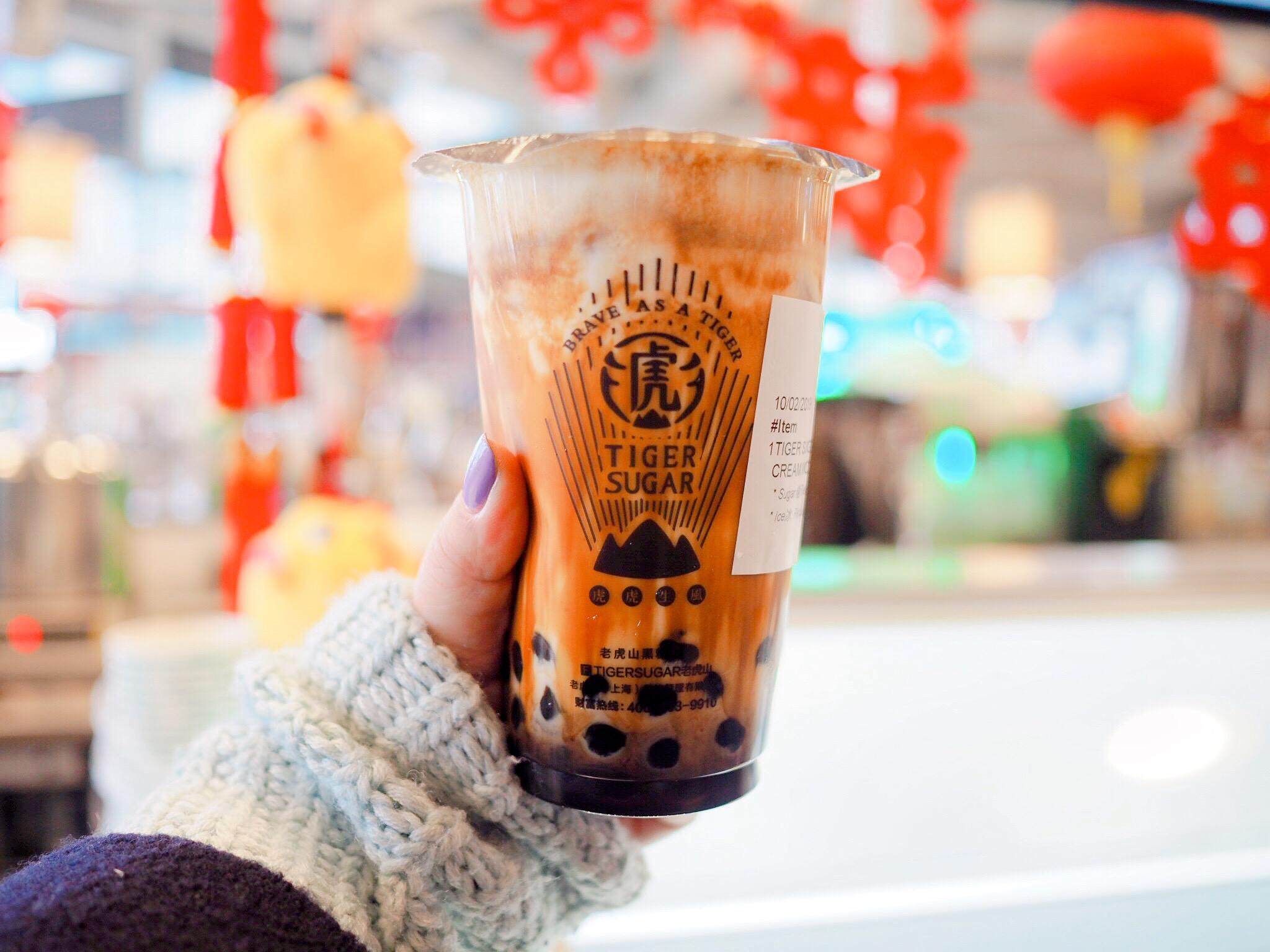 Tiger Sugar 老虎堂 London - Bang Bang Oriental food hall