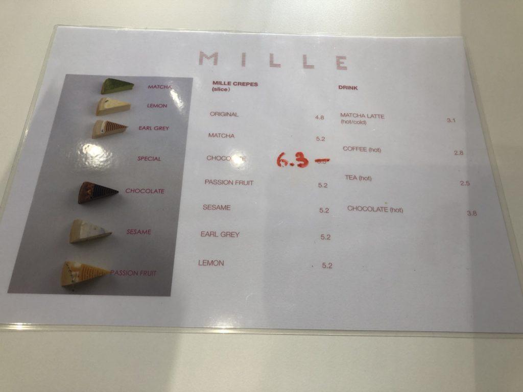 mille_patisserie_paddington_menu
