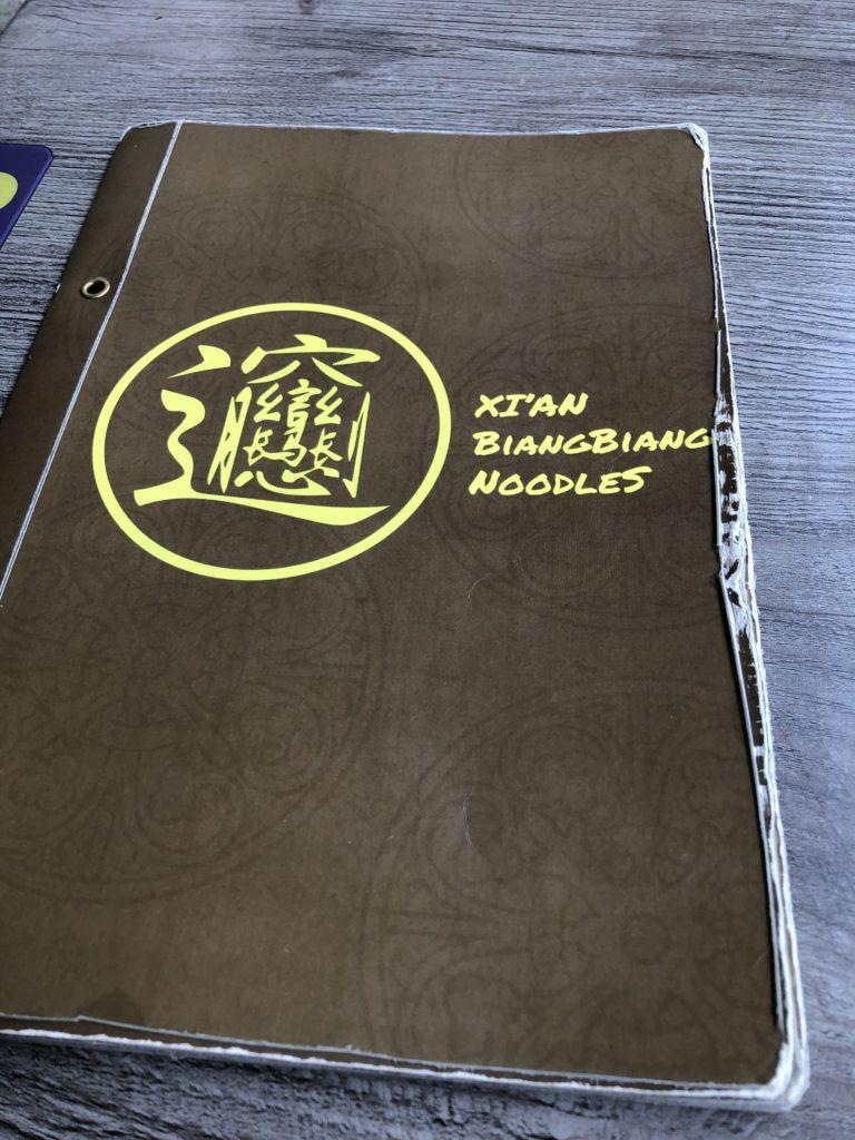 Xi'an Biang Biang menu