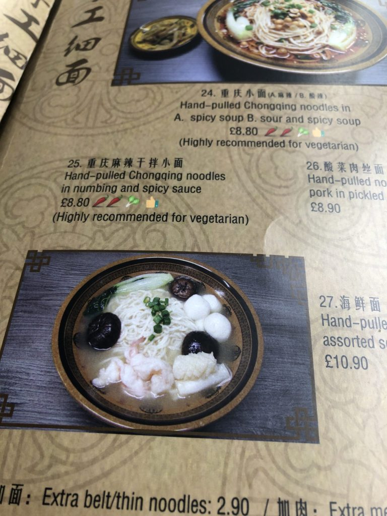 Xi'an Biang Biang menu and pics