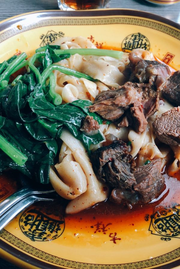 hand pulled beef noodles biang biang