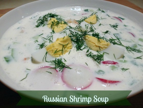 Russian Shrimp Soup recipe photo