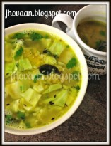 Spicy Ginger Lemon Soup recipe photo