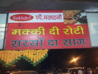 sukhdev-dhaba