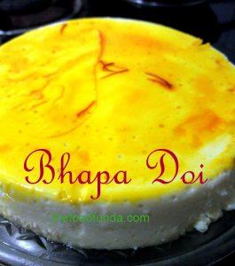 Bhapa Doi: steamed yogurt pudding