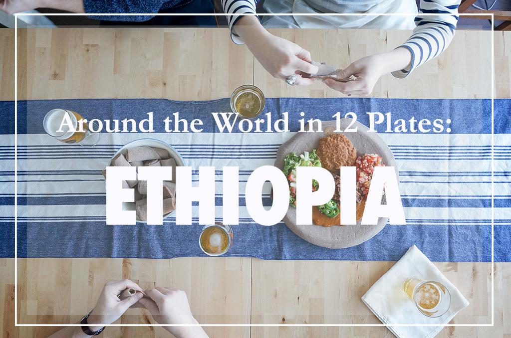 ATW12p Ethiopia11.web.name