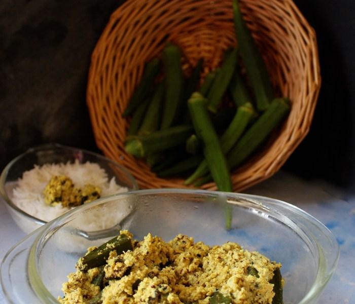 Bhendir Sorsori (Assamese style Okra in Mustard Gravy)