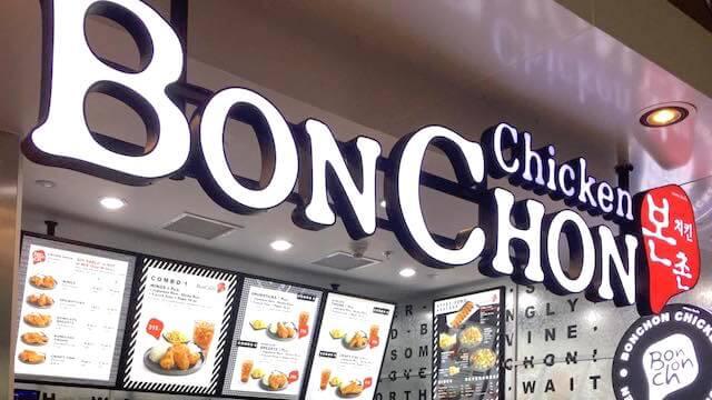 Bonchon Chicken franchise