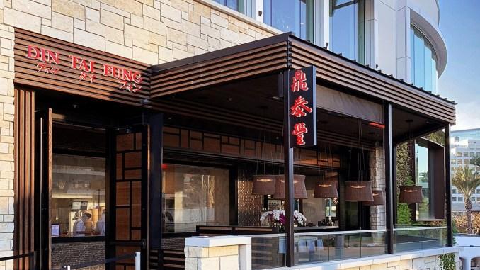 Dai Tai Fung restaurant