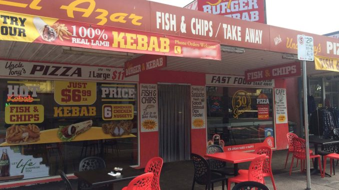 Uncle Tony's Kebabs store