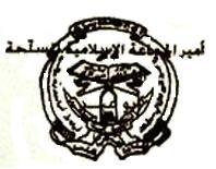 The Foreign Analyst - GIA logo