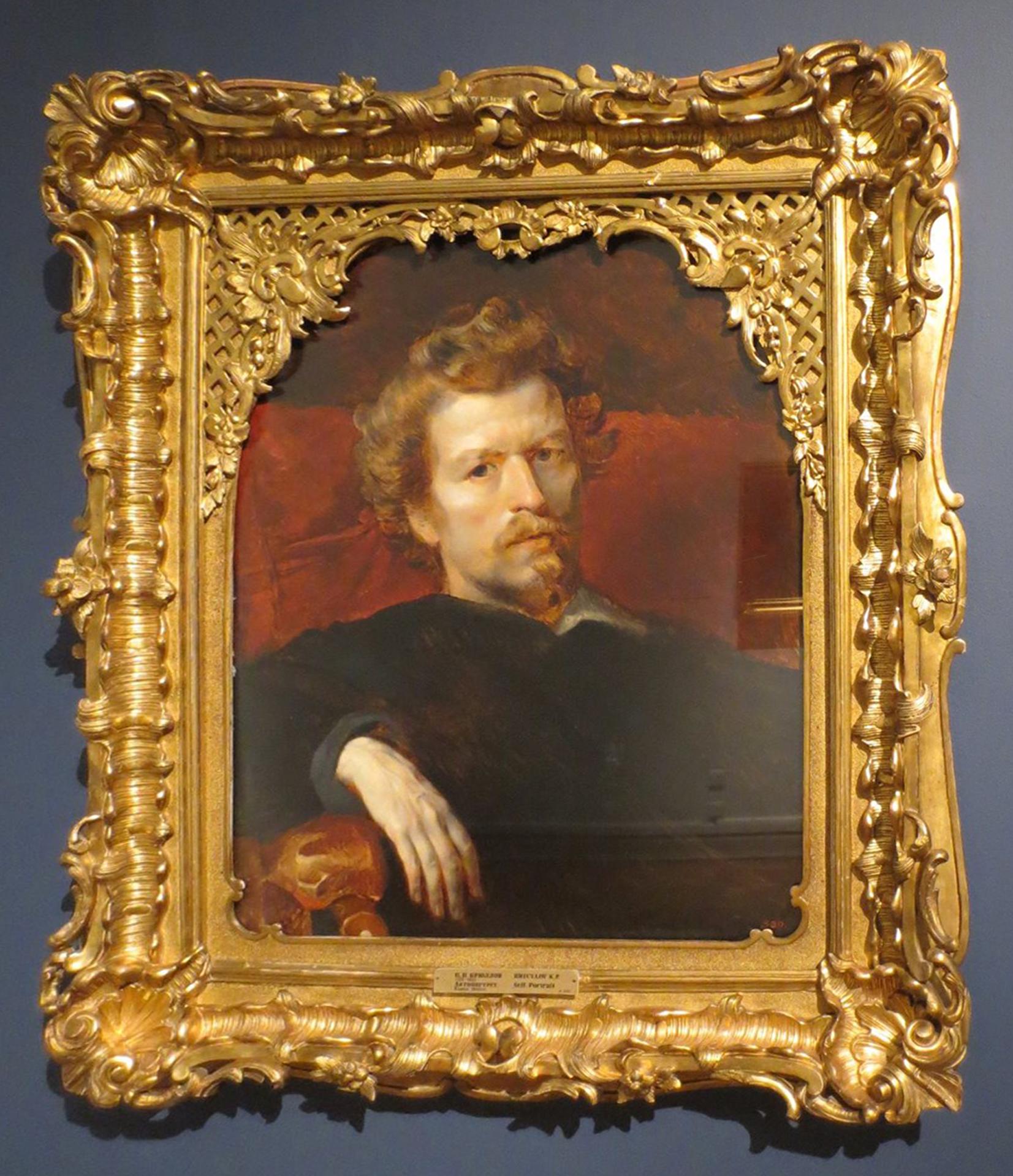 The Frame And The Self Portrait In An Exhibition At The