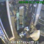 Wheelchair man plunges down lift shaft