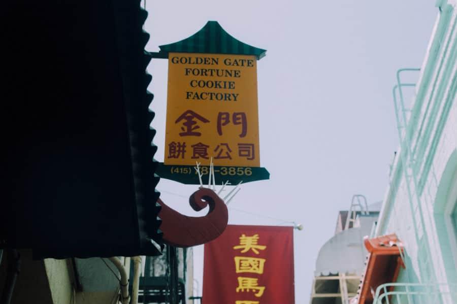 golden-gate-fortune-cookie