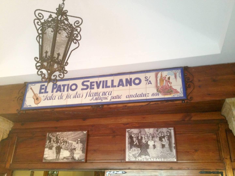 El patio Sevillano Seville
