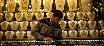 Gold price up in Kabul